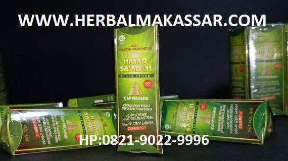 Hajar Jahanam Makassar