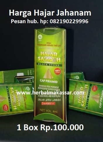 Harga Hajar Jahanam Di Makassar